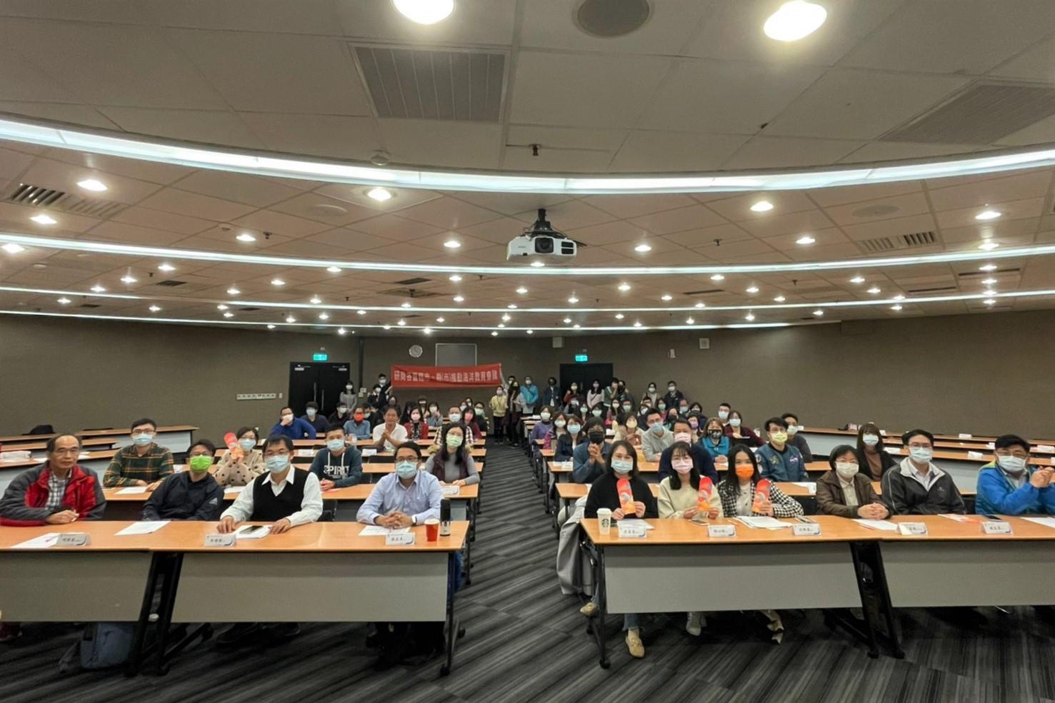 臺灣海洋教育中心結合地方資源結合地方資源 持續深耕海洋教育