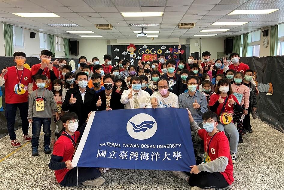 海大助偏鄉學童海洋教育 寒假預估450名學童受惠