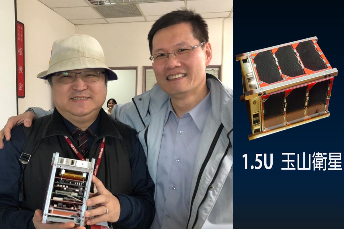 海大研發玉山衛星1/24發射 提升全球交通安全
